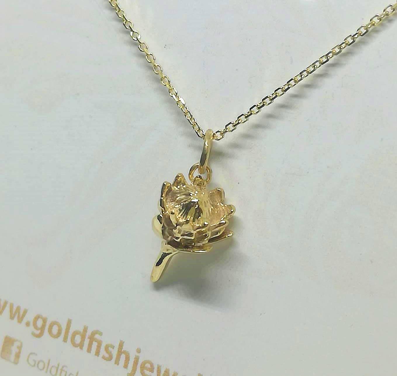 9ct Yellow Gold Small Protea Pendant | Goldfish Jewellery Design ...